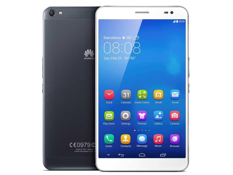 Huawei sobrepasa los límites de lo posible en el Mobile World Congress