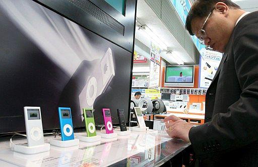 Apple dispara sus beneficios gracias a la venta de ordenadores y de iPod