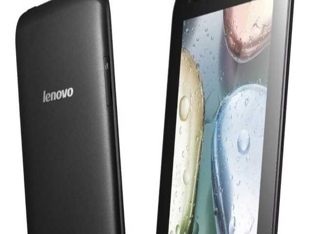 El rápido ascenso de Lenovo a las multinacionales globales