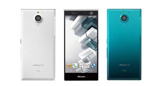 El primer smartphone con reconocimiento de iris se comercializará en Japón