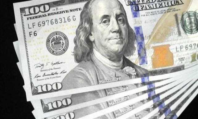 Por qué fue defraudatoria la venta de dólar futuro