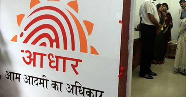 Un banco indio quiere sustituir el pago en efectivo por la huella dactilar