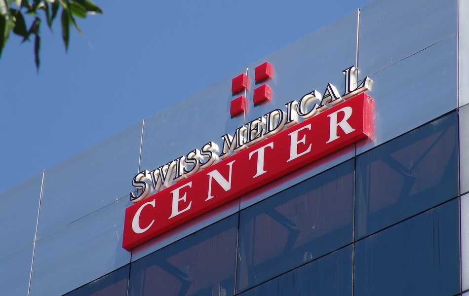 Swiss Medical Group inaugura un Centro Médico Ambulatorio en Campana