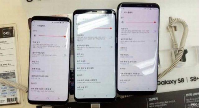 """Algunos Samsung Galaxy S8 y S8+ tienen problemas de """"pantalla roja"""""""