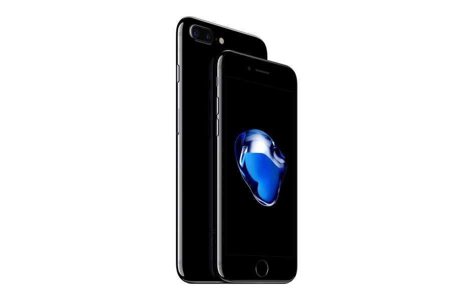 El iPhone 7 llegó a Maxim Store