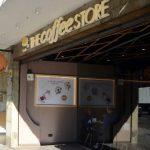 The Coffee Store abre un nuevo local en el Botánico