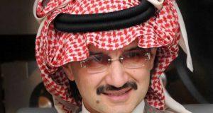 """El multimillonario saudí Alwaleed cree que el Bitcoin """"implosionará un día"""""""