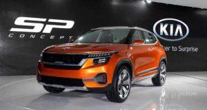 El Kia SP Concept ya es oficial