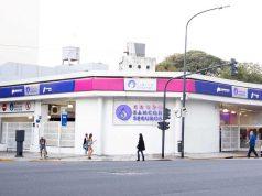 El Grupo Sancor Seguros inauguró una nueva Oficina Comercial en Buenos Aires