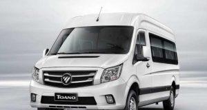 Foton presenta su nueva gama de Vans