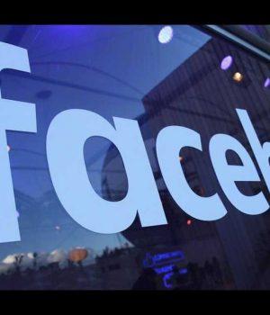 ¿Está Facebook tal y como lo conocemos a punto de dejar de existir?
