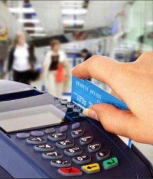 ¿Cómo prefiere pagar el consumidor?