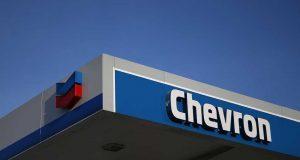 Chevron logra victorias legales contra sentencia fraudulenta en Canadá, EE.UU., Brasil, Argentina, Gibral tar y la Corte Internacional de La Haya