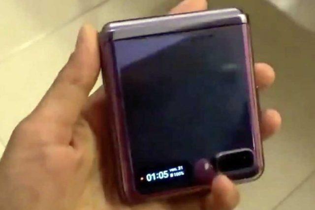 Se filtra el primer video del Samsung Galaxy Z Flip