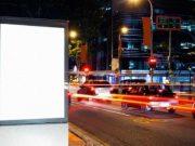 Publicidad durante la Pandemia ... ¿Es necesaria?