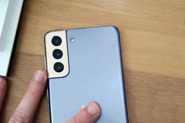 Se filtran imágenes del Samsung Galaxy S21+